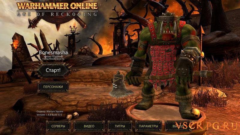 Warhammer Online: Age of Reckoning screen 3