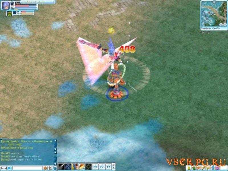 Пиратия screen 1
