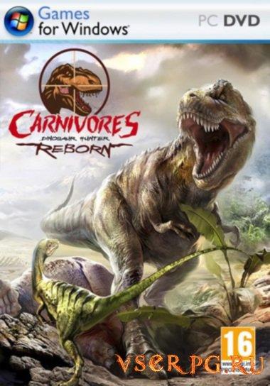 Постер игры Carnivores: Dinosaur Hunter Reborn