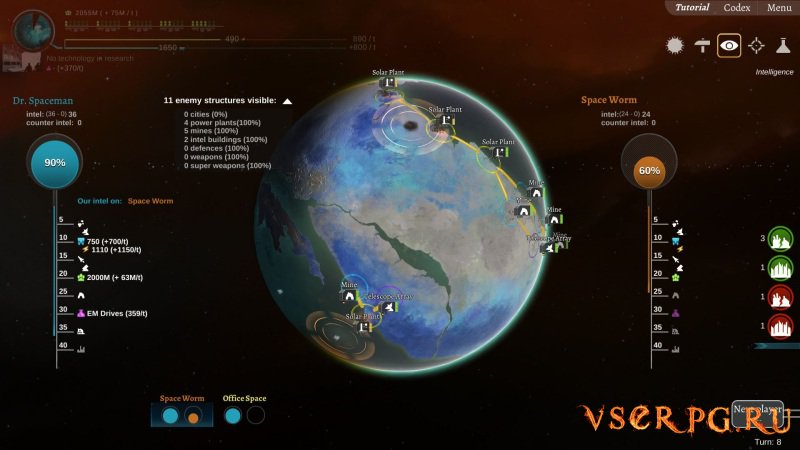 Interplanetary screen 3