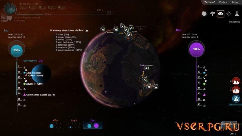 Interplanetary screen 1