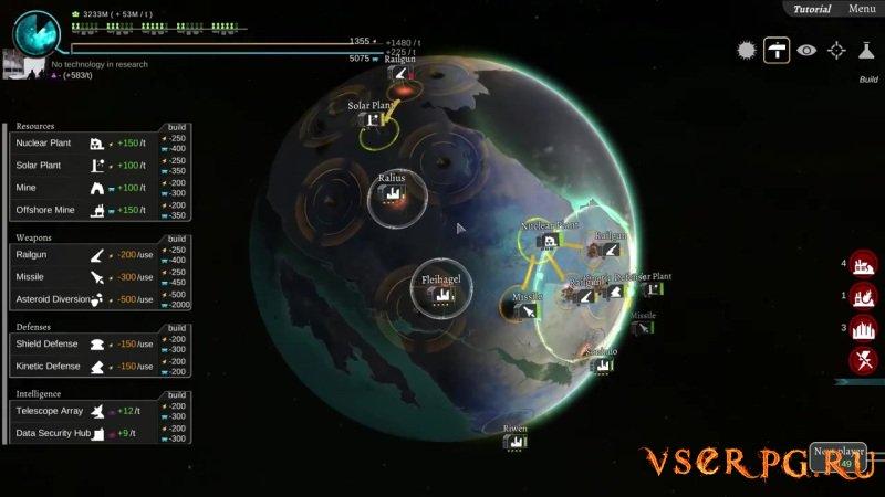 Interplanetary screen 2