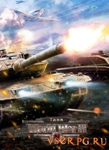 Постер World War 3: Танк [Android]