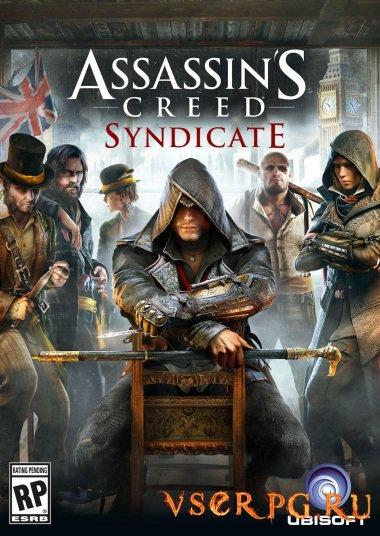 Постер игры Ассасин Крид: Синдикат