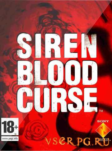 Постер игры Siren Blood Curse