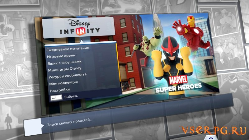 Disney Infinity 2.0 screen 2