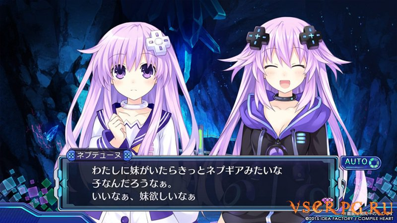 Hyperdimension Neptunia Victory 2 screen 2