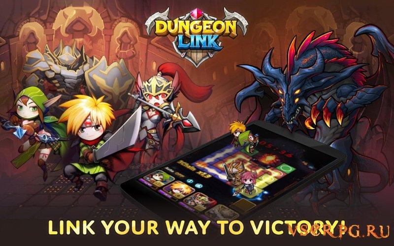 Dungeon Link screen 1