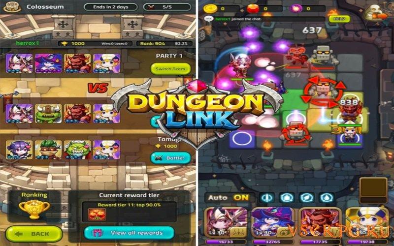 Dungeon Link screen 3