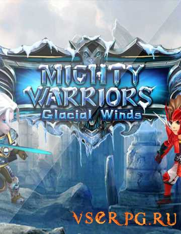 Постер игры Mighty Warriors [iOS]