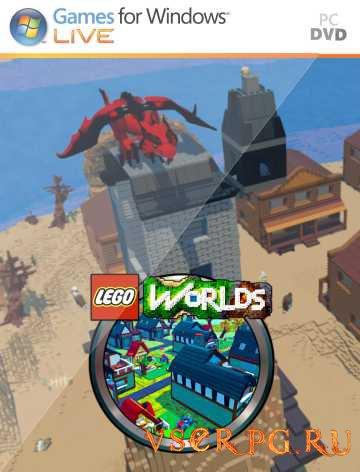 Постер игры LEGO Worlds 2015