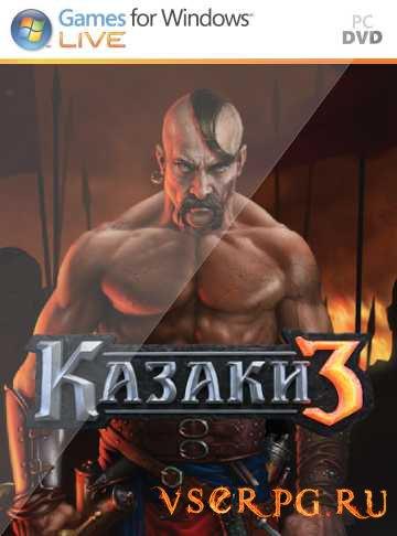 Постер игры Казаки 3 (2016)