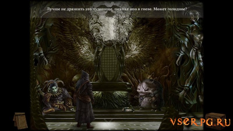 Tormentum Dark Sorrow screen 2