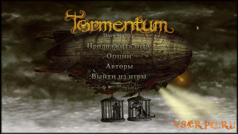 Tormentum Dark Sorrow screen 3