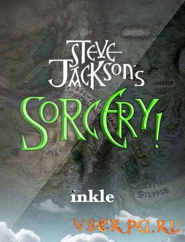 Постер игры Sorcery 3