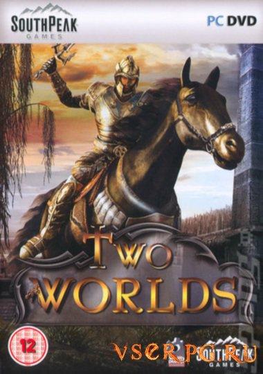 Постер Два мира