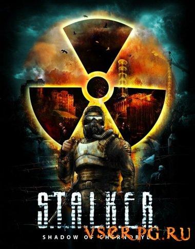Постер игры Сталкер: Тень Чернобыля