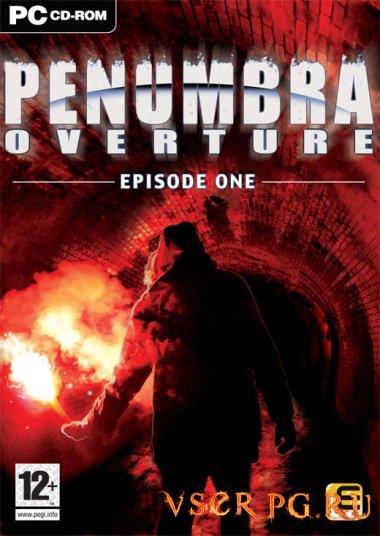 Постер игры Пенумбра