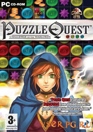 Постер игры Puzzle Quest