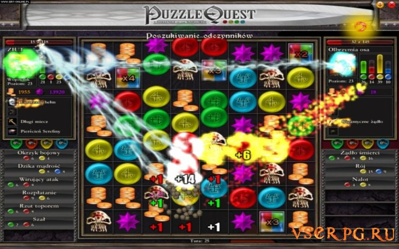 Puzzle Quest screen 3