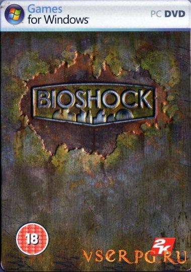 Постер игры BioShock