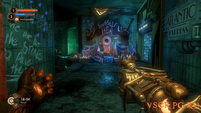 BioShock 2 screen 2
