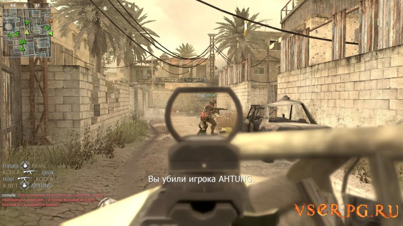 Call of Duty 4: Modern Warfare screen 2