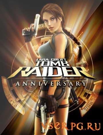 Постер игры Tomb Raider Anniversary