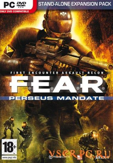 Постер игры FEAR Perseus Mandate