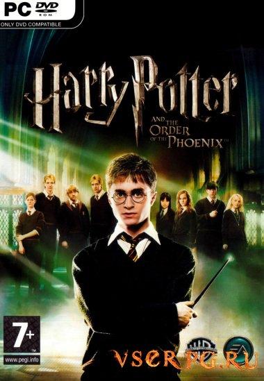 Постер игры Гарри Поттер и Орден Феникса