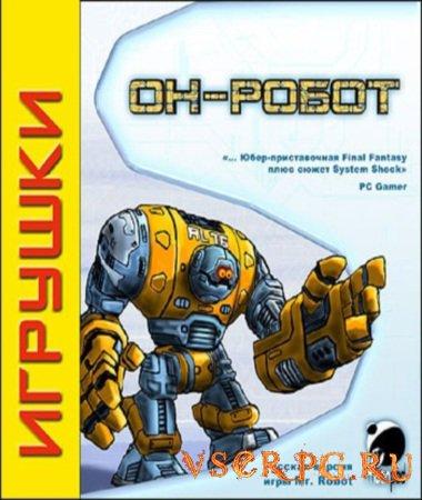 Постер игры Mr Robot (Он робот)