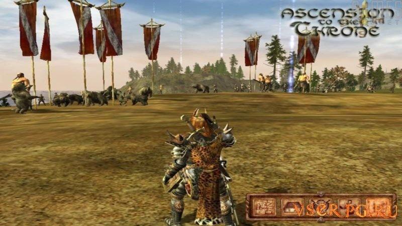 Восхождение на трон screen 2