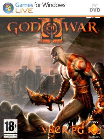 Постер игры God of War 2 PC