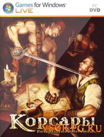 Постер игры Корсары: Возвращение легенды