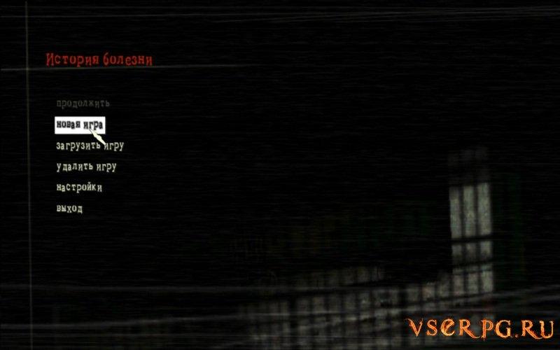 Manhunt 2 screen 3