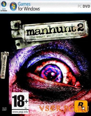 Постер игры Manhunt 2