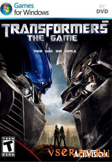 Постер игры Трансформеры