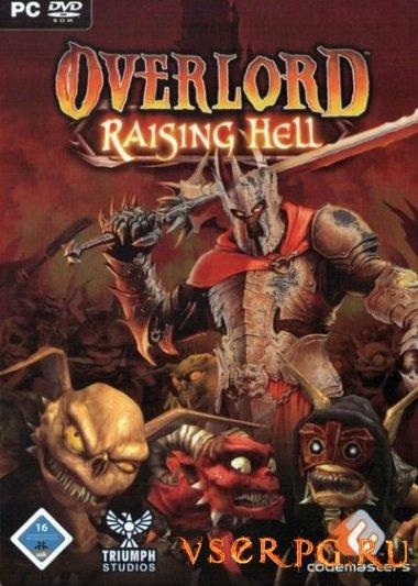 Постер игры Overlord Raising Hell