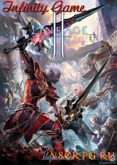 Постер игры Lineage 2 Interlude