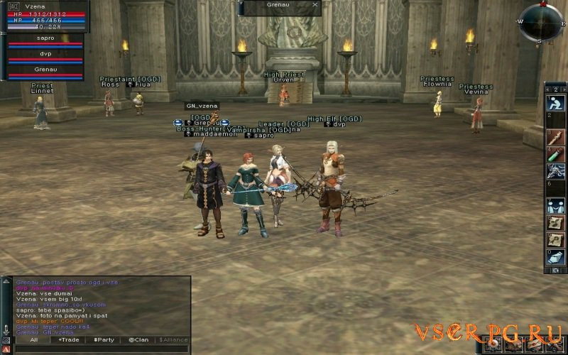 Lineage 2 C4 screen 3