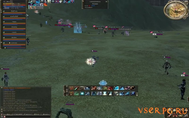 Lineage 2 screen 3