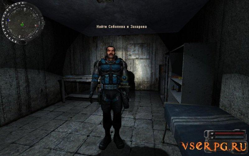 Тайна зоны: История Стрелка пролог screen 3