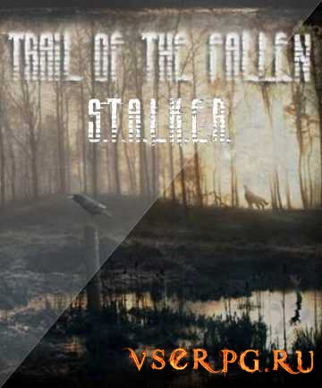 Постер игры Trail of the fallen