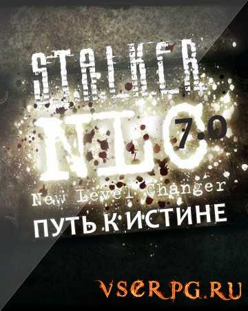 Постер игры NLC 7.0 Путь к Истине