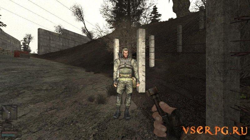 Dead Autumn 2: Другая реальность screen 3