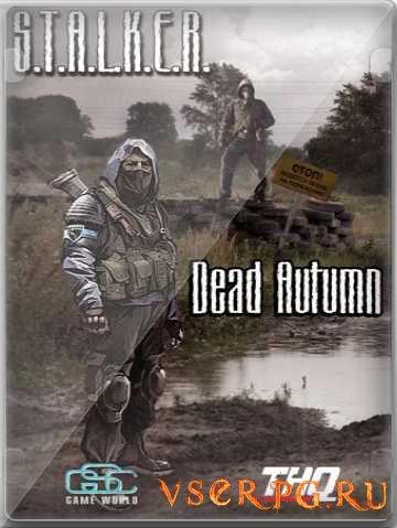 Постер игры Dead Autumn