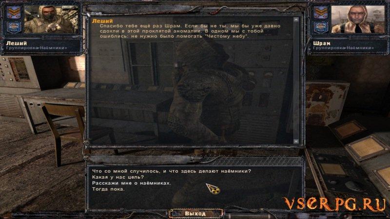 Воля Наёмника screen 2