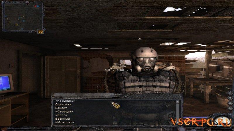 Воля Наёмника screen 1