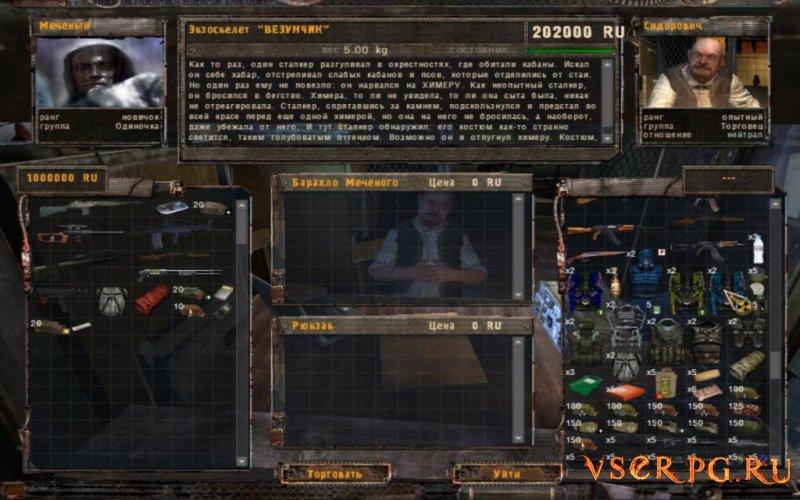 OGSE screen 1