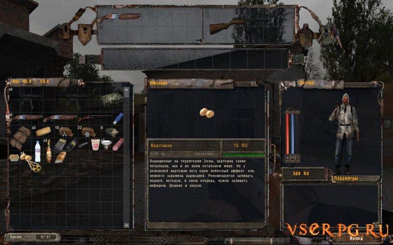 OGSE screen 3